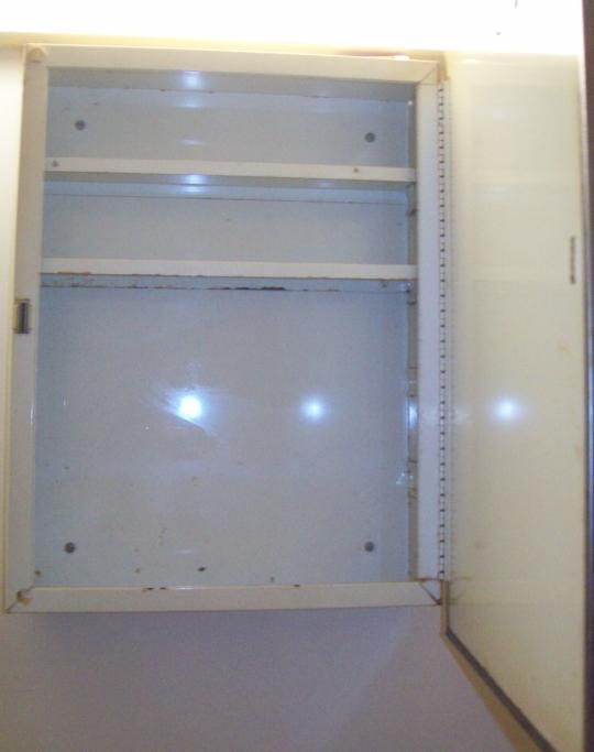Medicine cabinet before